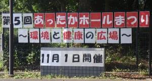 入口.JPG
