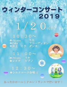 0120winter concert.jpg