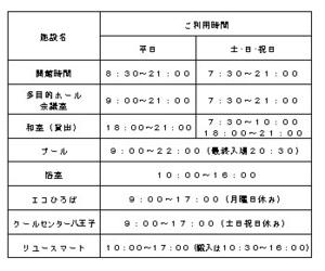 10.1〜.jpg